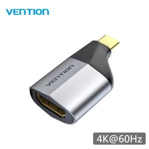 【VENTION 威迅】TCA系列 Type-C轉HDMI 4K 鋁合金轉接頭 公司貨