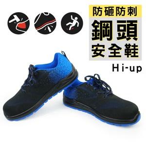 【Hi-up】飛織運動安全鞋-黑藍US 4