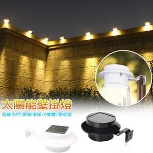 【Shop Kimo】太陽能3LED壁掛燈三入組(黑殼暖光)