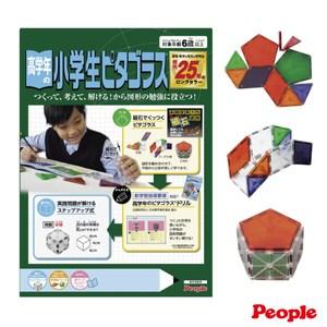 日本 People 高年級益智磁性積木 小學5、6年級