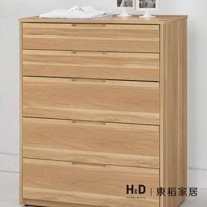H&D 柏納德2.7尺五斗櫃