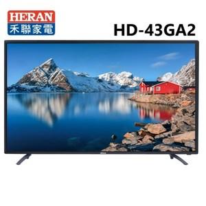 HERAN禾聯 43吋9H強化玻璃液晶顯示器+視訊盒 HD-43GA2