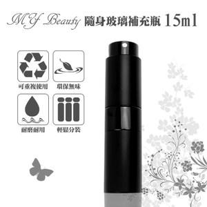 MYBeauty 香水‧液體分裝瓶 隨身噴霧填充瓶_旋轉款-15ml(黑)