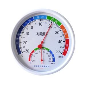 MAX STAR健康管理溫濕度計