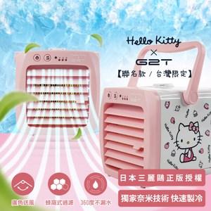 【G2T】Kitty授權-ICE負離子專利微型個人式冰冷扇Kitty款