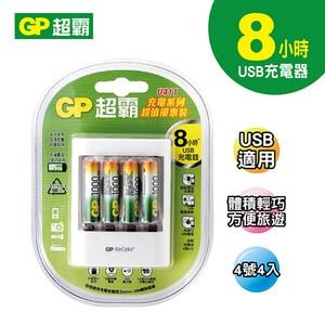 GP超霸8小時USB充電器+智醒充電池4號4入-1000mAh