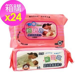 熊寶寶 嬰兒潔膚柔濕巾 超厚80抽/24包箱購(80抽*24包)