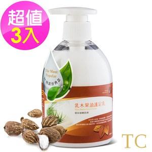 【TC】乳木果油護足乳 3入組(300ml)