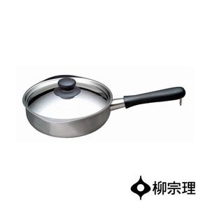 日本柳宗理 不鏽鋼亮面單手鍋22cm(附蓋)
