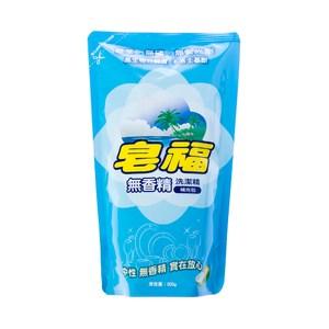 皂福無香精洗潔皂精(補充包) 800g