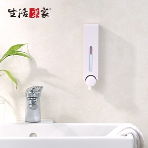 【生活采家】幸福手感經典白250ml單孔手壓式給皂機(#47055)