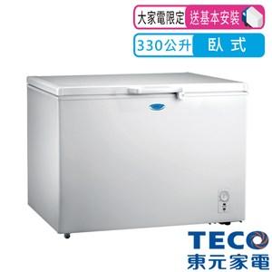 【TECO東元】330公升上掀式單門冷凍櫃(RL3517W)