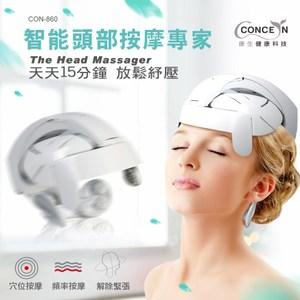【Concern 康生】頭部紓壓震動按摩器
