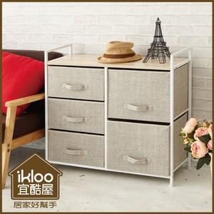 【ikloo】日系上木板五抽斗櫃/收納櫃
