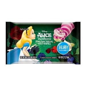 【快潔適】抗菌純水濕巾厚型22抽-ALICE