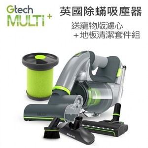 大全配組★加贈寵物濾芯+地板套件 英國 Gtech 小綠 Multi