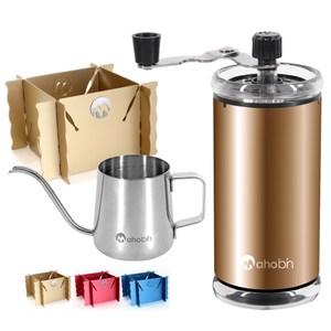Mahobin魔法瓶 獨家組手搖咖啡研磨機+手沖壺細嘴壺+兩用咖啡架時尚銀