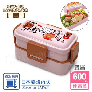 【LINE FRIENDS】日本製 熊美愛漂亮 雙層便當盒 600ML
