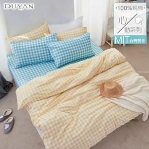 《DUYAN 竹漾》100%精梳純棉雙人加大床包三件組-人魚之光