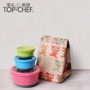 【頂尖廚師 】馬卡龍圓滿保鮮盒三件組 附保溫袋
