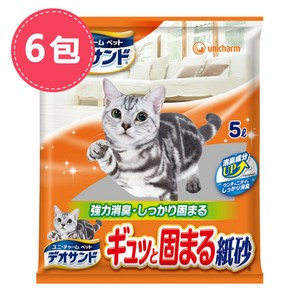 【Unicharm】日本消臭大師強力凝結紙砂-無香5LX6包