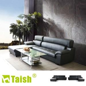 【TAISH】耶魯L型皮沙發-獨立筒版(左右型可選)黑色右型