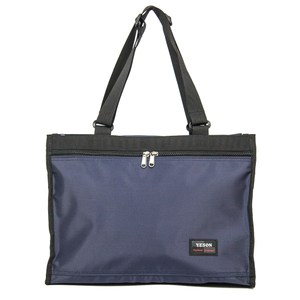 YESON - 質感時尚休閒包-MG-1139藍