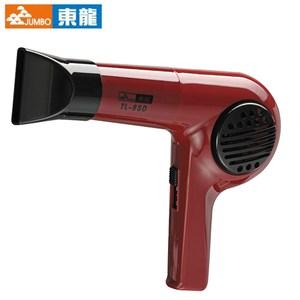 【JUMBO 東龍】美髮吹風機TL-850