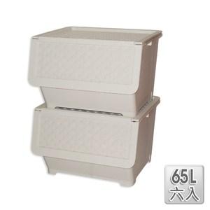 【收納屋】65L 特大藤紋蓋 直取收納箱 (六入/組)
