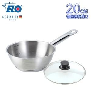 【德國ELO】不鏽鋼單柄碗形湯鍋(20公分)