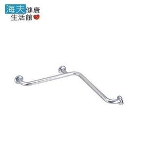 【海夫健康生活館】裕華 不鏽鋼 L型浴缸扶手