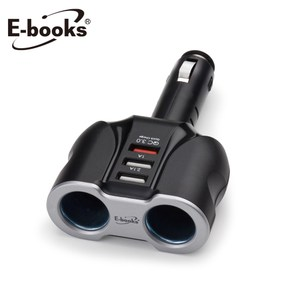 E-books B32 車用QC3.0 USB快充+雙槽擴充充電器黑