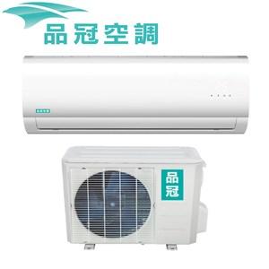【品冠】5-7坪定頻冷專分離式冷氣(MKA-36M/KA-36MF)