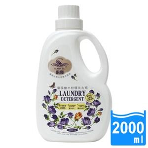 【汎奇】環保檜木柑橘洗衣精 - 2000M