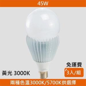 HONEY COMB LED 45W廣角度球泡 黃光 3入一組 B-01053