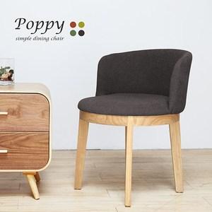 H&D Poppy波比日系繽紛布餐椅灰色