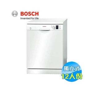 BOSCH洗碗機獨SMS53E12TC