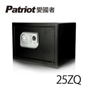 【愛國者】指紋型電子密碼保險箱(25ZQ)