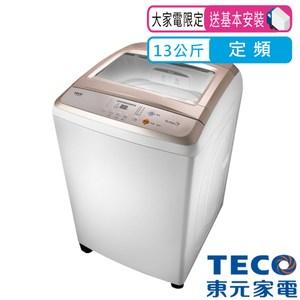 【TECO東元】13公斤人工智慧超音波定頻洗衣機(W1308UW)