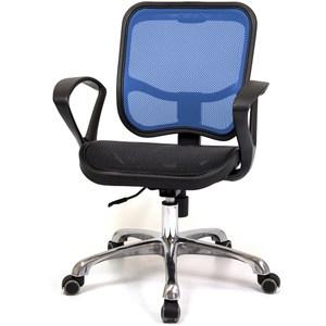 aaronation愛倫國度 義式設計風格雙扶手電腦椅 i-RS-10藍