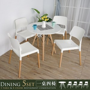 Homelike 韋勃北歐風圓型餐桌椅(一桌四椅)四白椅
