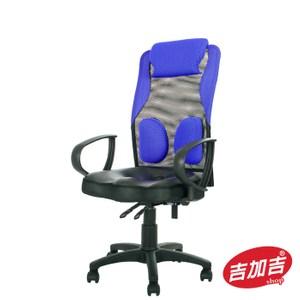 GXG 高背 雙腰枕 電腦椅 TW-056#訂購備註顏色