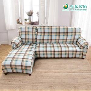 【格藍傢飾】超彈性L型涼感沙發套-愛琴海棕-(左邊)二件式