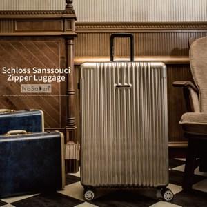 NaSaDen 29吋超輕行李箱-無憂系列-10色可選泰姆林駝金