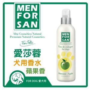 【愛莎蓉】犬用香水-蘋果香 125ml-3689(J001C04)