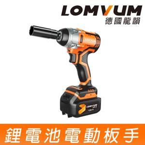 【LOMVUM】龍韻鋰電池電動扳手 DB-banshou