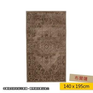 HOLA 布爾薩地毯 140x195cm 宮廷米色款