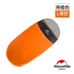 Naturehike 抗寒保暖拼色圓餅加大單人睡袋 L薄款 橙色