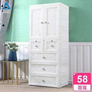 【AOTTO】北歐風 浪漫典雅雙開門衣櫃衣櫥收納櫃(兒童衣櫃 多層收納北歐白