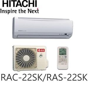 【HITACHI日立】3-5坪變頻分離式冷氣RAC-22SK/RAS-22SK